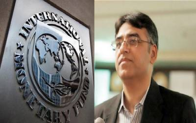 پاکستان اورآئی ایم ایف کے درمیان پالیسی سطح کے مذاکرات کا آج سے آغاز