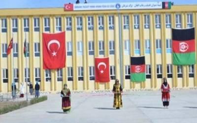 ہرات میں ترک افغان سکول کا کنٹرول افغان حکومت نے سنبھال لیا لیکن اس ادارے کے اساتذہ اور طلباء اس وقت کہاں اور کس حال میں ہیں؟ افسوسناک خبرآگئی