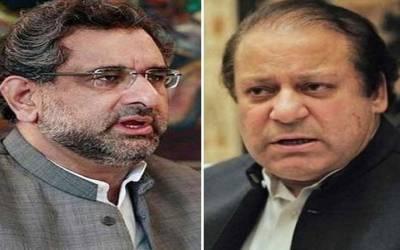 لاہور ہائیکورٹ،نوازشریف اور شاہد خاقان عباسی کیخلاف غداری کے مقدمے کی سماعت19 نومبر تک ملتوی