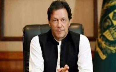 وزیر اعظم کی زیر صدارت اجلاس ،اسلام آبادمیں لینڈمافیااورڈرگ ڈیلرزکیخلاف آپریشن کوآرڈینیشن کمیٹی کےقیام کافیصلہ