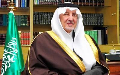 سعودی حکومت کا عربی زبان وادب کے فروغ کے لئے نئے ثقافتی ایوارڈ کا اعلان
