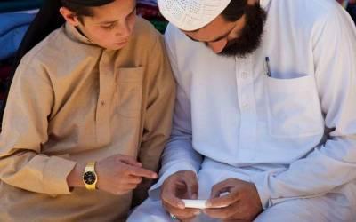کتنے فیصد پاکستانیوں کو معلوم نہیں کہ انٹرنیٹ کیا ہے؟ تازہ سروے میں ناقابل یقین انکشاف