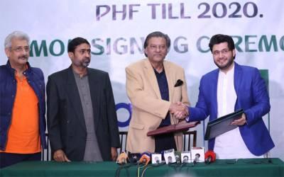 جاوید آفریدی نے ہاکی کی عظمت بحال کرنے کی ٹھان لی، ہائیر پاکستان 2020ءتک پاکستان ہاکی فیڈریشن اور ٹیم کا ٹائٹل سپانسر بن گیا