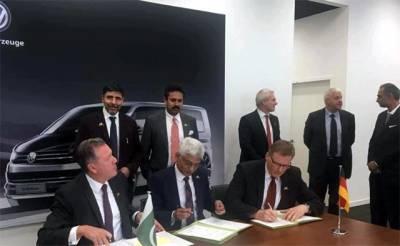 جدید گاڑیاں بنانے والی مشہور جرمن کمپنی نے بھی پاکستان آنے کا اعلان کر دیا، یہ کون سی کمپنی ہے؟ جان کر آپ بھی بے حد خوش ہو جائیں گے