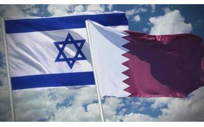 اسرائیل سے تعلقات کے قیام کی کوششوں پر بیروت میں قطر کے خلاف مظاہرہ