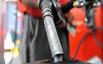 عالمی منڈی میں تیل کی قیمتوں میں کمی لیکن پاکستان میں قیمتیں کم ہوں گی یا زیادہ ؟ خبرآگئی