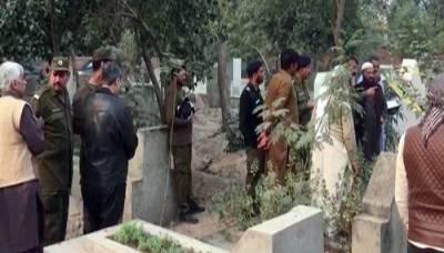 لاہور کے علاقے شاد باغ میں ماں اور 2 بیٹیوں کا قتل،وزیراعلیٰ کا تحقیقات کا حکم