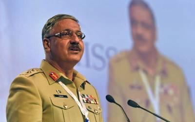 """"""" پاکستان کے اس علاقے سے گیس کے بڑے پیمانے پر ذخائر مل گئے ہیں""""جنرل زبیر محمود حیات نے قوم کو سب سے بڑی خوشخبری سنا دی"""