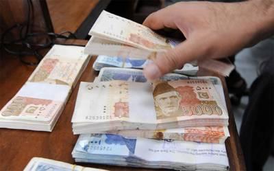 سرکاری ملازمین کی تنخواہ اورپنشن، محکمہ خزانہ پنجاب نے شاندار اعلان کر دیا