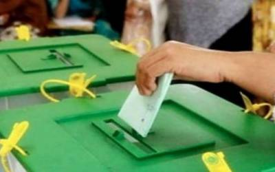 سینٹ انتخابات،ن لیگ کے خلیل طاہر سندھو نے پہلا ووٹ کاسٹ کیا