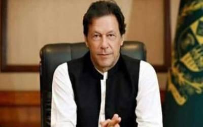 وزیراعظم عمران خان کی نااہلی کیلئے دائر درخواست پر سماعت آج ہو گی
