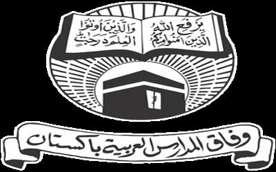 حاجی عبدالوہاب کی رحلت پوری انسانیت کے لیے ناقابل تلافی نقصان ہے: وفاق المدارس العربیہ