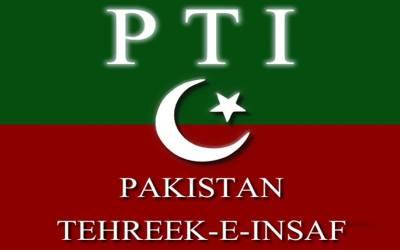 پاکستان تحریک انصاف کا 20 رکنی وفد سیکرٹری جنرل ارشد داد کی قیادت میں چین روانہ