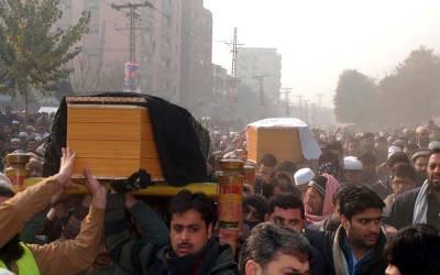 لوئر اورکزئی دھماکا، جاں بحق افراد کی تدفین آج ہوگی