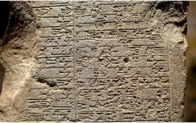 سائنسدانوں کو ملنے والا 4 ہزار سال پرانے پتھر کا یہ ٹکڑا دراصل کیا چیز ہے؟ جان کر آپ کی حیرت کی انتہا نہ رہے گی