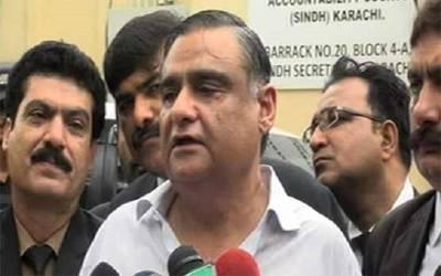 462 ارب روپے کا کرپشن ریفرنس: ڈاکٹرعاصم کے شریک ملزم عبدالحمید گرفتار