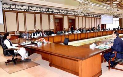 وفاقی کابینہ اجلاس: وزیراعظم کا ارکان کو دیئے اہداف سے متعلق رپورٹ پر اظہاراطمینان