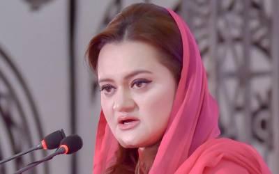 عمران خان آج جھوٹ کا عالمی ریکارڈ قائم کریں گے،مریم اورنگزیب