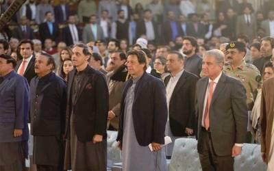 """""""پاکستانیوں کے پیسے کی واپسی کے لیے آج سوئٹزر لینڈ سے معاہدہ ہو گیا""""عمران خان نے سب سے بڑا اعلان کردیا"""