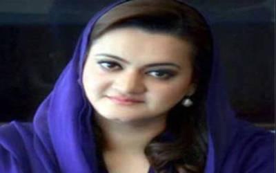 بشریٰ بی بی سے درخواست ہے کہ عمران خان کو وزیر اعظم ہونے کا احساس دلاتی رہیں :مریم اورنگزیب