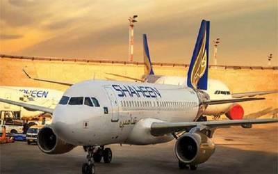 شاہین ایئر لائن واجبات ادا نہ کرے توجہاز نہ اترنے دیں، جسٹس اعجاز الاحسن،نجی ایئر لائن کے اثاثوں کی تفصیلات طلب