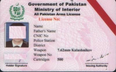 وزارت داخلہ نے غیرممنوعہ بور کے اسلحہ لائسنسوں پر پابندی ختم کردی