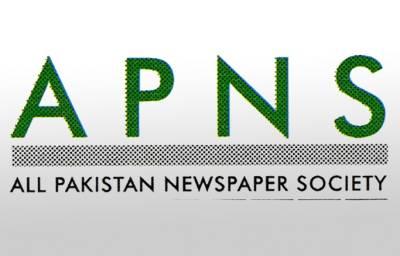 وزارت اطلاعات کا اے پی این ایس کے اعزاز میں اعشائیہ، وفاقی وزراءکی میڈیا کو درپیش مسائل حل کرنے کی یقین دہانی