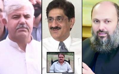 چاروں وزراءاعلیٰ میں سے سب سے بہتر کام کون کر رہا ہے؟ نئے سروے میں عوام نے ایسی رائے کا اظہار کر دیا کہ سن کر عمران خان کو بھی یقین نہیں آئے گا