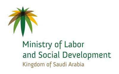 اب سعودی عرب میں غیر ملکی ملازمین کو عدالتوں میں خوار نہیں ہونا پڑے گا، سعودی حکومت نے شاندار قدم اُٹھالیا