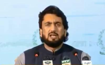 وزیر اعظم عمران خان نے ایس پی پولیس شہید طاہر داوڑ کے خاندان کے لئے اب تک کا سب سے بڑا اعلان کر دیا