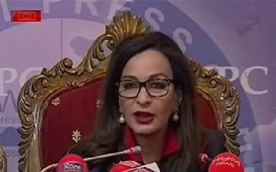 ملک میں دھکاسٹارٹ حکومت ہے،100 دن بعدبھی قومی اسمبلی میں پبلک اکاونٹس کمیٹی نہیں بنائی گئی،شیری رحمان