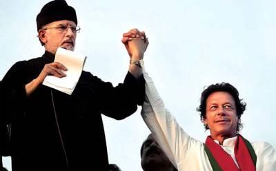 ڈاکٹر طاہر القادری کا وزیراعظم عمران خان سے ٹیلی فونک رابطہ، کیا گفتگو ہوئی؟ بڑی خبر آ گئی