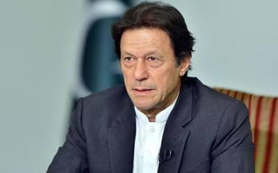 عمران خان نے امریکی صدر ٹرمپ کو خط کے جواب میں خط بھیجنے کا فیصلہ کرلیا، وزارت خارجہ کو ہدایات جاری