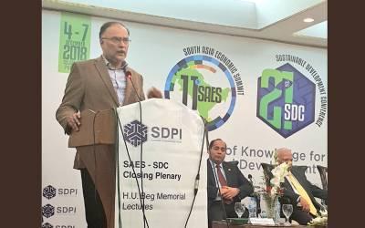 بجلی کے بغیر معیشت تباہ ہو جاتی ہے،سی پیک نے سندھ میں تھر کے غریب ترین طبقے کو اٹھایا :احسن اقبال