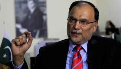 مسلم لیگ ن نے تحریک انصاف کو اب تک کی سب سے بڑی پیشکش کردی
