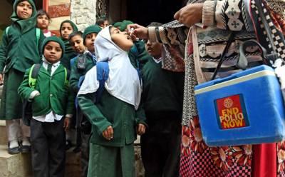 ملک بھر میں انسداد پولیو مہم شروع، پولیو فری پاکستان کی منزل زیادہ دور نہیں، ہر بچے کو پولیو کے قطرے پلائیں گے: ڈاکٹر یاسمین راشد