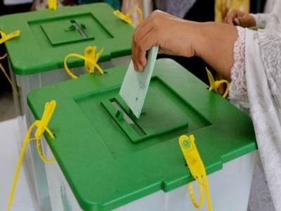 پی پی 168،پولنگ کا وقت ختم ،ووٹوں کی گنتی کا عمل جاری