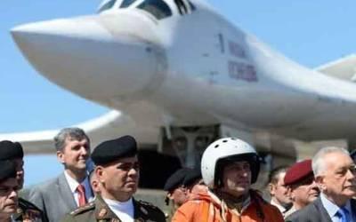 روس نے ایٹم بم لیجانے والے2 طیارے وینزویلا بھیج دئیے، امریکہ پر یشان