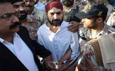سندھ ہائی کورٹ نے عزیر بلوچ کو ٹرائل کورٹ میں پیش نہ کرنے سیکرٹری دفاع کو طلب کرلیا