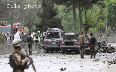 افغان صوبہ ہرات میں دھماکہ، 4شہری ہلاک