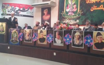 کشمیریوں کی تحریک آزادی 71برس سے جاری،بھارت کسی تشدد، لالچ ،دباؤ اور دھمکیوں سے بھی کشمیریوں کو اپنے ساتھ نہیں ملا سکا:سردار مسعود خان