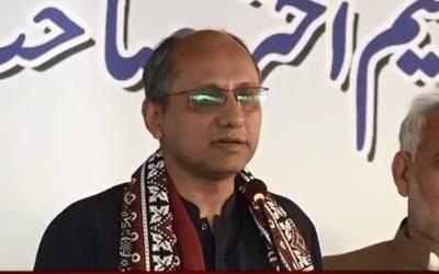 علیمہ خان سے منی ٹریل اس لئے نہیں پوچھی جاتی کیونکہ ۔۔۔پیپلز پارٹی کے رہنما سعید غنی نے سنگین ترین الزام عائد کر دیا