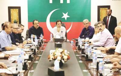 تحریک انصاف کی سیاسی درجہ حرارت کم کرنے نئی حکومت عملی مرتب ، وزیراعلیٰ سندھ اور بلاول بھٹو کا نام ای سی ایل سے نکالنے کا عندیہ