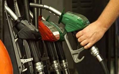 2018 میں پٹرولیم مصنوعات کی قیمتوں میں 21 روپے تین پیسے فی لٹر تک اضافہ ہوا