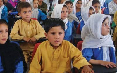 پنجاب کے بعد خیبر پختونخوا میں بھی موسم سرما کی تعطیلات میں اضافہ