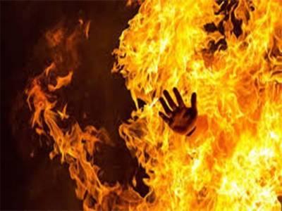 باپ نے اپنی جواں سالہ بیٹی کو پٹرول چھڑک کر آگ لگادی، وجہ ایسی کہ کوئی سوچ بھی نہیں سکتا