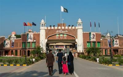 بھارت سے پانچ رکنی وفد لاہور پہنچ گیا