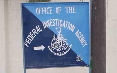 خدمت خلق فاؤنڈیشن کےخلاف منی لانڈرنگ کیس،ایف آئی اے کی کارروائی،ساڑھے3 ارب مالیت کی جائیدادیں ضبط کر لیں