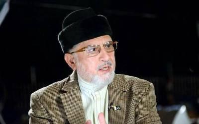 باقر نجفی کمیشن رپورٹ میں قاتلوں کی طرف جانیوالے ''کھرے ''کی نشاندہی ہو چکی،نئی جے آئی ٹی کا خیر مقدم کرتے ہیں: ڈاکٹر طاہر القادری
