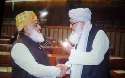 جمعیت علماء اسلام کے معروف پارلیمنٹرین شیخ الحدیث مولاناآغامحمدانتقال کرگئے،نمازہ جنازہ کل صبح 10 بجے پشین میں ادا کی جائے گی